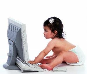 Если бы у детей был свой форум, они бы написали так