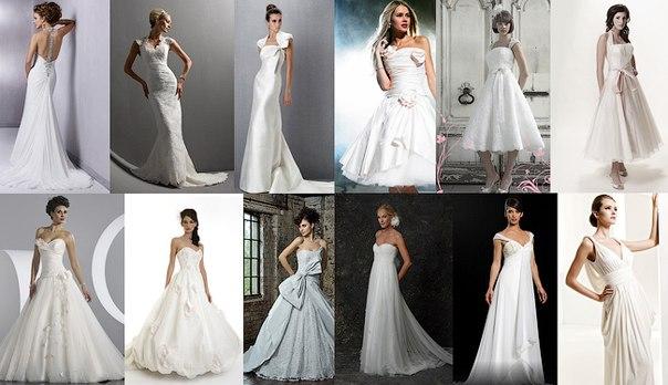 как подобрать фасон свадебного платься в картинках